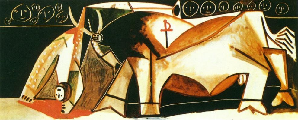 Пабло Пикассо. Сцена корриды