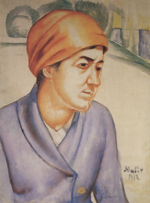 Kuzma Sergeevich Petrov-Vodkin. Portrait Of M. F. Petrova-Vodkina