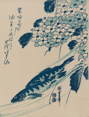 Utagawa Hiroshige. Trout in river flow and hydrangea