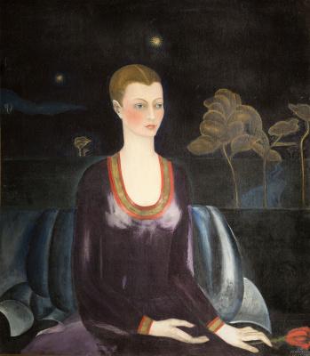 Frida Kahlo. Portrait Of Alicia GALANT