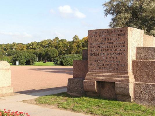 Памятник Жертвам революции.