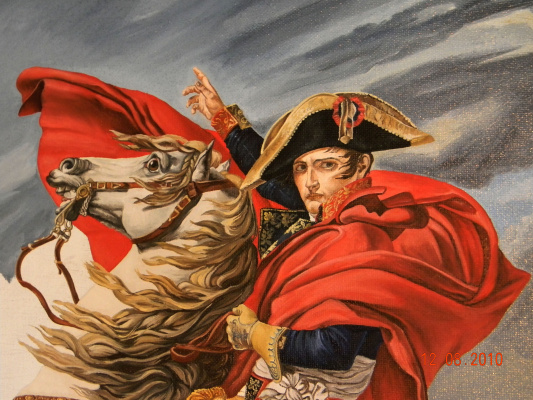 "Александра Демидова. Копия картины Жака-Луи Давида ""Наполеон на перевале Сен-Бернар"""