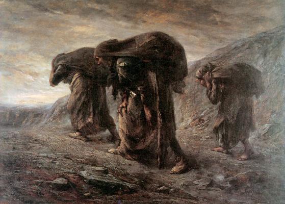 Сесиль Товард. Уголь