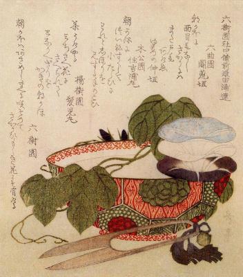 Яшима Гакутеи. Сюжет 8