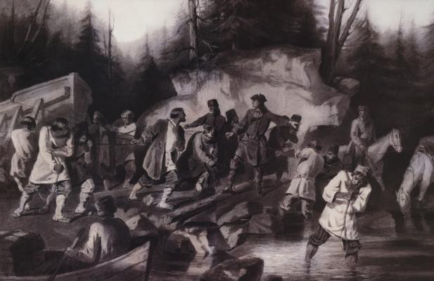Василий Иванович Суриков. Петр I перетаскивает суда из Онежского залива в Онежское озеро в 1702 году