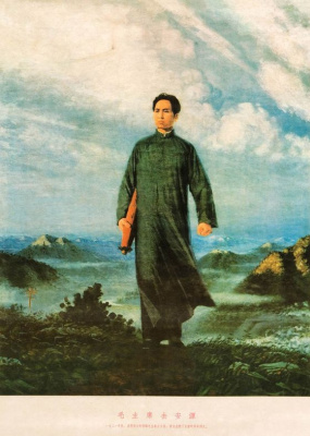 Liu Chonghua. Chairman Mao on the road to Anuan