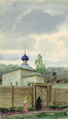Ольга Александровна Романова. Скит