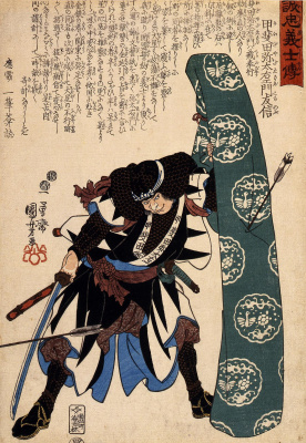 Utagawa Kuniyoshi. 47 loyal samurai. Qaeda Daemon Tomonobu with a sword in his hand is protected from the arrows by using the koto (musical instrument) in silk case