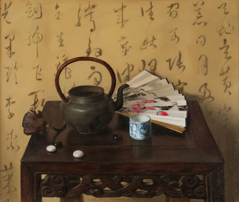 Ван Вейдонг. Веер на столе