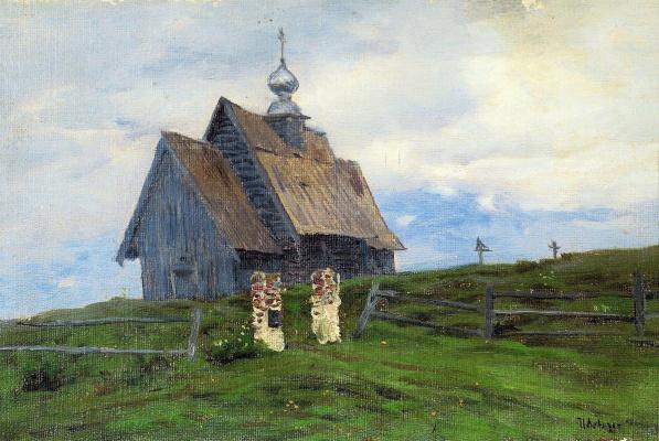 Исаак Ильич Левитан. Деревянная церковь в Плесе при последних лучах солнца