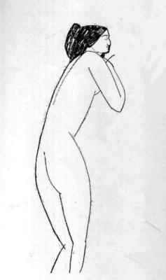 Amedeo Modigliani. Nude woman (Anna Akhmatova)