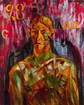 Mikhail Larionov. Portrait of Vladimir Tatlin