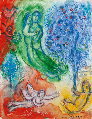 Марк Захарович Шагал. Эдемский сад