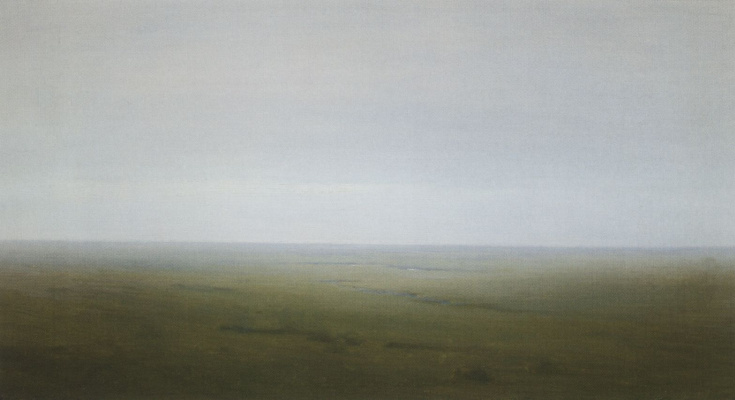 Landscape. The steppe