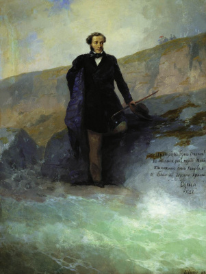Ivan Aivazovsky. A. S. Pushkin on the Black sea