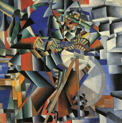Kazimir Malevich. Grinder