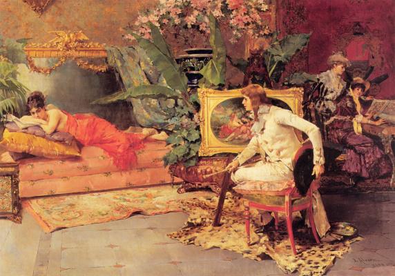 Луис Альварес Катала. Модель художника