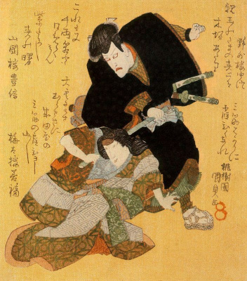 Утагава Кунисада. Актеры кабуки Итикава Данзюро VII и Иваи Кумесабуро