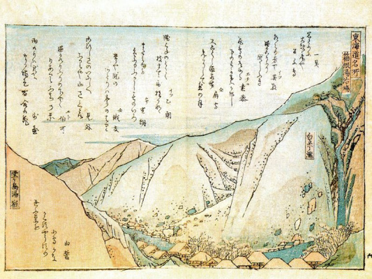 Utagawa Hiroshige. Morning in the mountains Hiro