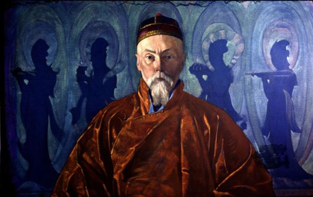 Святослав Николаевич Рерих. Портрет Н.К. Рериха (Портрет профессора Николая Рериха в тибетском платье)