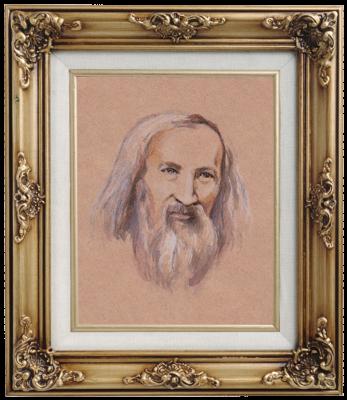 Ivan Alexandrovich Dolgorukov. Portrait Of D. I. Mendeleev