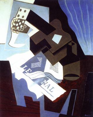 Хуан Грис. Натюрморт с гитарой, книгой и газетой