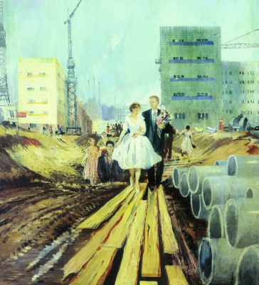 Yuri Ivanovich Pimenov. Wedding on tomorrow's street