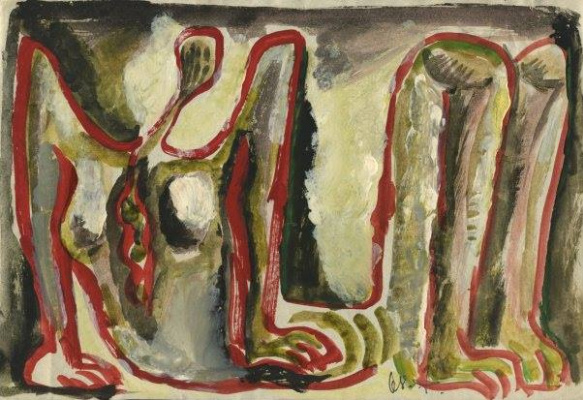 Victor Fedorov (1937-2010). Vladivostok.. Reclining (A la Henry Moore).