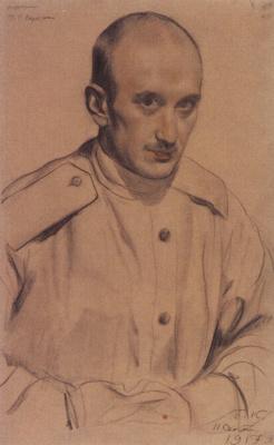 Boris Mikhailovich Kustodiev. Portrait Of Georgy Semyonovich Vereisky Of