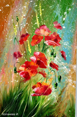 "Irina Vyacheslavna Kopaneva. ""Poppies"""