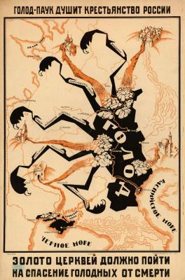 Дмитрий Стахиевич Моор (Орлов). Голод-паук душит крестьянство России. Золото церквей должно пойти на спасение голодных от смертей