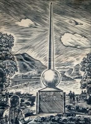 "Vasily Fadeevich Demin. Obelisk ""Center of Asia"" future"