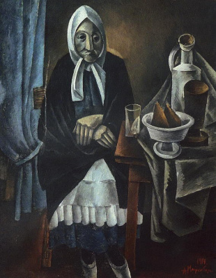 Amshey Markovic Nuremberg. The old woman