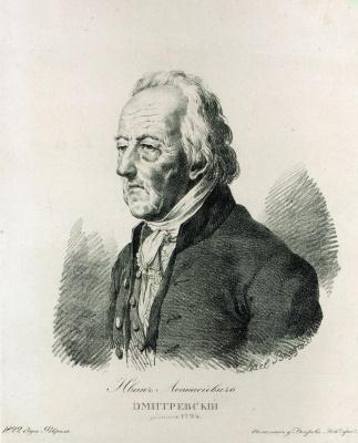 Karl Petrovich Beggrov. Portrait of the actor Ivan Afanasievich of Dmitrievskogo