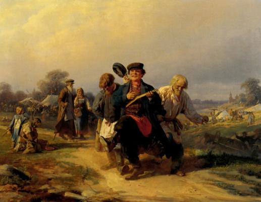 Возвращение с сельской ярмарки