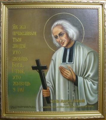 Ядвига Сенько. SV.Jan Maria Vianney - icon Catholic (oil on canvas)