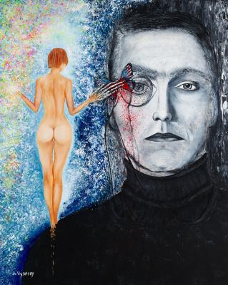 Leda Vysotsky. Humbert