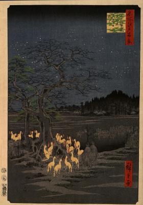 «Лисьи огни» в последний день года у железного дерева в Сёдзоку, в районе Ози