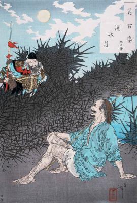"""Цукиока Ёситоси. Луна над рекой Хуай. Серия """"100 видов луны"""""""
