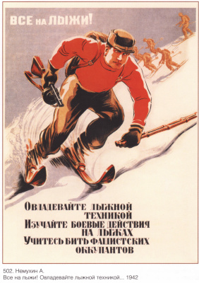 Posters USSR. Everything on the ski