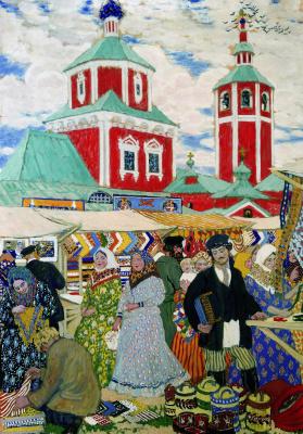 Boris Mikhailovich Kustodiev. Fair