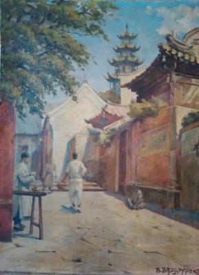 Valery Viktorovich Podgursky 1921 - 1990. Street life China