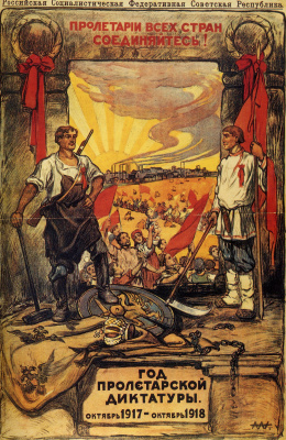 Alexander Petrovich Apsit. The year of the proletarian dictatorship: October 1917 — October 1918