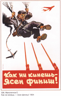 Posters USSR. How can we not throw - clear finish!