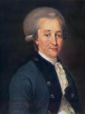 Иван Петрович Аргунов. Портрет П. И. Шубина. 1773
