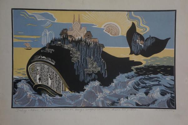 Ivan Alexandrovich Kuznetsov. Miracle Yudo whale fish