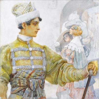 Сергей Сергеевич Соломко. Встреча