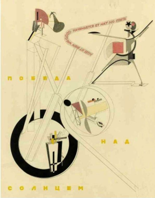 "El Lissitzky. The title page of the album ""victory over the sun"""