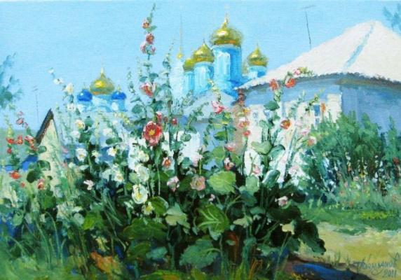 """Yuri Demyanov. """"In the flower Kuterma"""""""