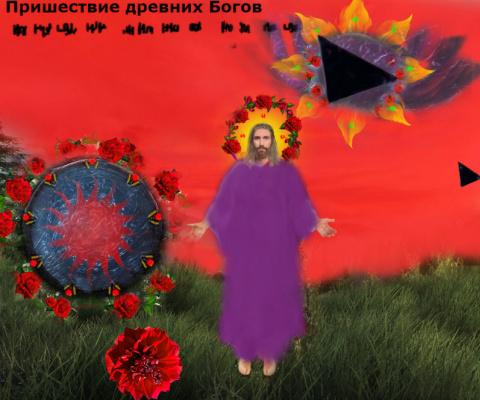 Alexander Tatarnikov. DiezelSun, Diezel Sun - spiritual creativity. uholism The Coming of the Ancient Gods.